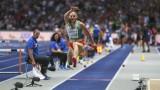Проблеми с разбега изпратиха Габриела Петрова на седмо място в Цюрих