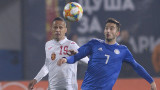 България - Парагвай 0:0