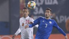 България - Парагвай 0:1, гол на Алмирон
