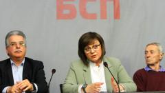 БСП пита къде са експертите при решението на водната криза в Перник