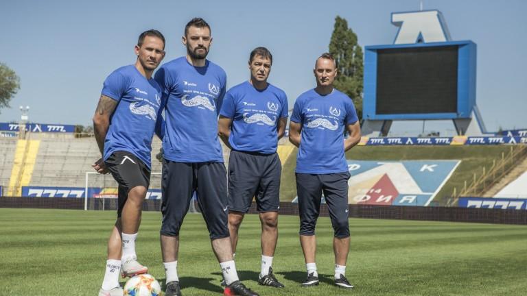 Бивши футболисти на Левски, лекари уролози и спортни журналисти ще
