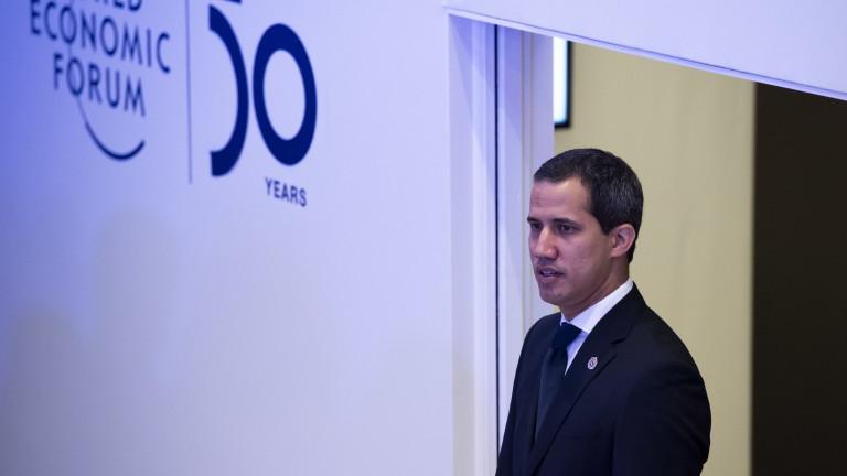 Венецуела погна назначения на Гуайдо