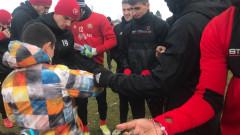 Юноша на ЦСКА изненада футболистите с мартенички