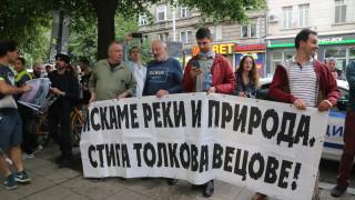 Риболовци протестират срещу ВЕЦ-овете и замърсяването на реките