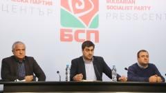 Червени кметове срещу раздаването на пари от ПУДОС