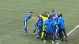 Левски U16 изхвърли Лудогорец от Купата на БФС