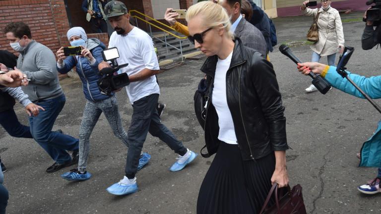 Съпругата на Навални моли Путин да позволи да бъде откаран в Германия