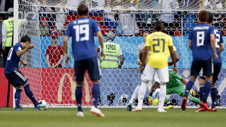 Колумбия 0 : 1 Япония 20′ Два поредни случая, в
