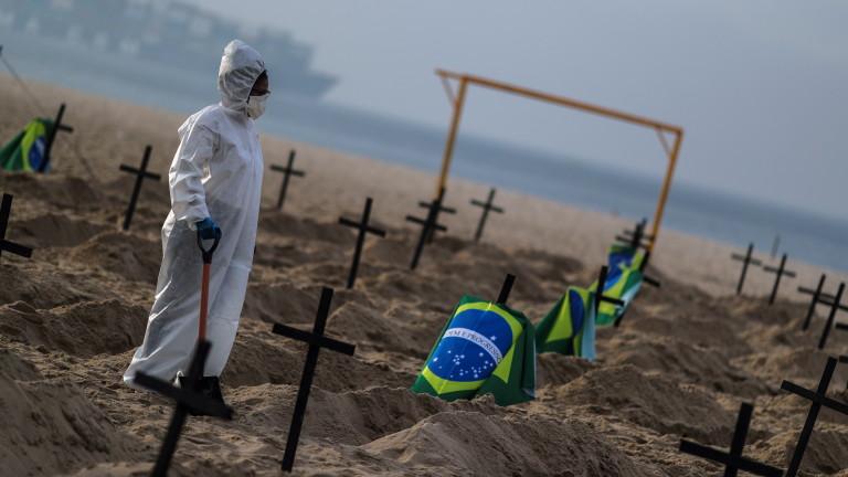 Бразилия с над 850 000 случая на коронавирус