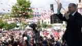 На 28 май Турция фатално ще се отдалечи от ЕС и САЩ