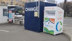 Разбиха за трети път контейнер за дрехи в Шумен