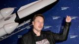 Мъск дава награда от $100 милиона долара на този, който разработи нова еко технология