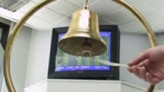 БФБ награждава най-добрите инвестиционни посредници за 2007 г.