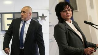 И в интернет българите търсят дебат между Борисов и Нинова