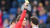 Феликс Брих ще ръководи Атлетико - Челси