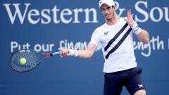 """Анди Мъри получи """"уайлд кард"""" за Australian Open 2021"""