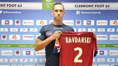 Кавдански отново титуляр при победа на Клермон