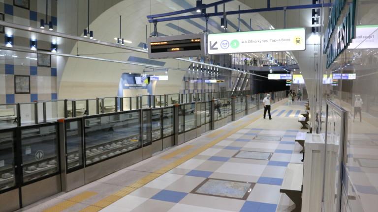 Граждани алармираха за проблеми по третата линия на метрото