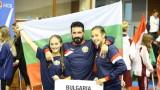Четири националки ще боксират на световното в Индия