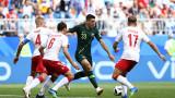 ФИФА глоби Дания с 20 хиляди франка