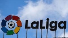 Уредените мачове в Испания: Скандалът се разраства