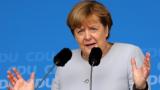 Вкарват терористи в Европа заедно с бежанците, призна Меркел
