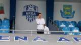 Петър Пешев: ЦСКА ни би без положение