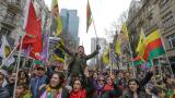 30 хиляди кюрди протестираха срещу Ердоган във Франкфурт на Майн