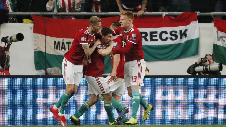 Унгария поднесе изненадата в днешния ден от квалификациите за Евро