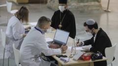 COVID-19: Украйна регистрира рекордна смъртност втори пореден ден