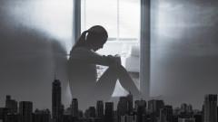 46 млн. американци живеят самотни и без подкрепа в личния си живот
