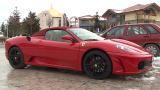 Ники Михайлов с ново червено Ferrari