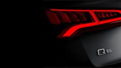 Audi открехна завесата преди премиерата на новото поколения Q5
