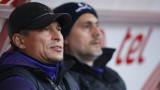 Бала сменя Янев в ЦСКА след края на сезона?