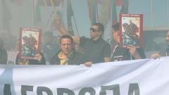 Протестиращи срещу изборния туризъм блокираха границата с Турция