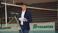 Евгени Иванов: В Скаут лигата децата трупат безценен опит, който ще им помага в бъдеще
