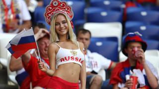 Как Москва кара руснаците да си платят за Световното