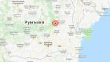 Силно земетресение удари Вранча, усетено и в България