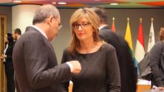 България признава Гуайдо за временен президент и очаква избори