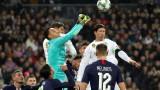 Реал (Мадрид) и ПСЖ завършиха наравно 2:2 в Шампионската лига