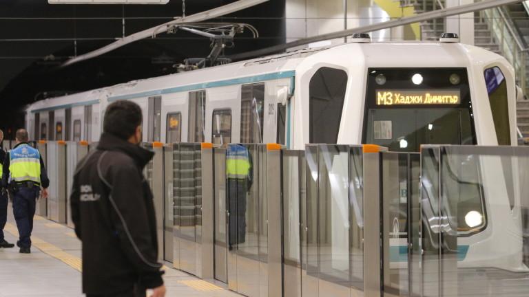 И тази сутрин метростанция