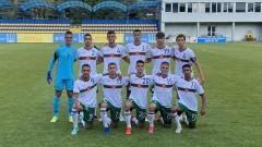 България U17 изпусна победата срещу Армения
