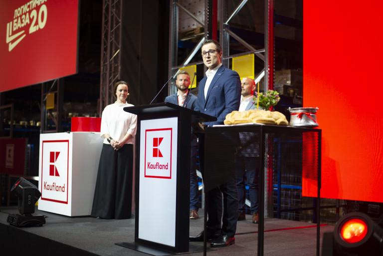 Иван Чернев, председател на УС на Kaufland България