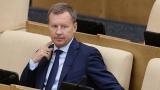 В Киев застреляха бившия руски депутат Вороненков, обявен за издирване