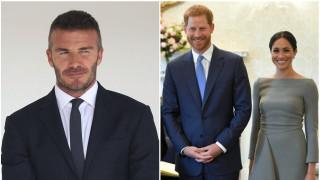 Какво свързва Дейвид Бекъм, Меган Маркъл и принц Хари