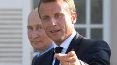 Кремъл: Макрон ни каза, че е готов за диалог с Путин за ракетите в Европа