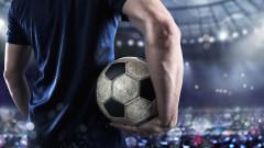 Честито! Футболът се завръща и в Туркменистан