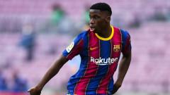 Барселона продаде свой талант в РБ Лайпциг