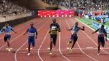 Юсейн Болт с бягане под 10 секунди на Диамантената лига в Монако