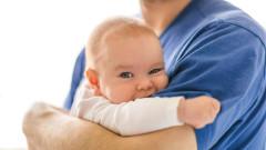 Добри новини за бащите във Франция